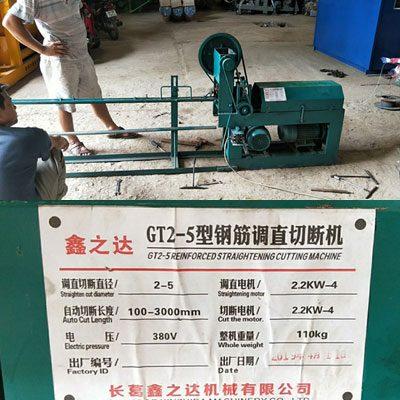 Máy duỗi sắt cắt sắt tự động GT2-5