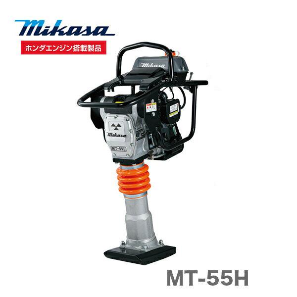 Đầm cóc Mikasa MT55H