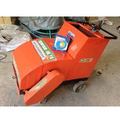 Máy cắt rãnh tạo nhám bê tông ZQW150 (7.5KW)