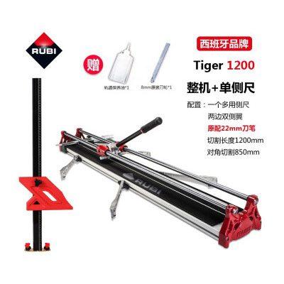 Bàn cắt gạch Rubi Tiger 1200 Magnet